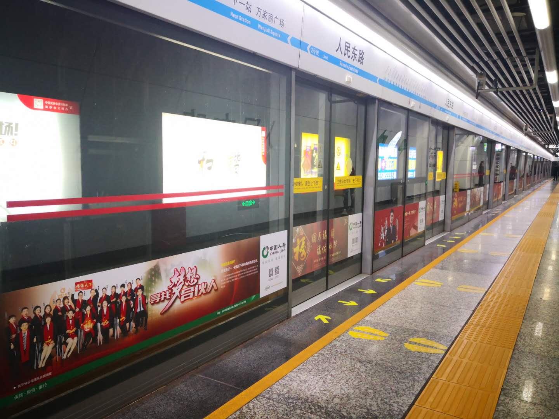 网站线上活动策划_中国人寿长沙地铁2号线屏蔽门广告投放!__媒介整合案例